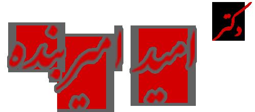 logo retina - صفحه اصلی